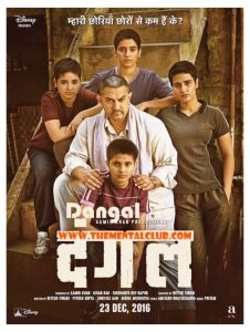 Dangal-Official-Poster-1